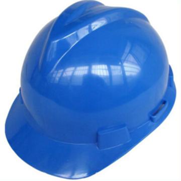 PE Y Type Safety Helmet (BLUE) .