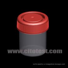 Предварительное заполнение контейнеров 30мл (33101530)