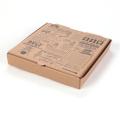 Boîte à pizza avec poignée respectueuse de l'environnement