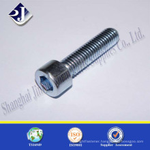 din912 m12 hex socket head bolt