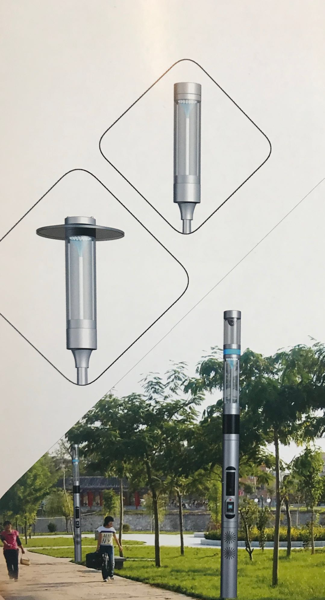 Cylindrical Intelligent street lamp