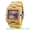 Reloj de madera cuadrado Fashion y banda de madera para hombre (Ja-150110)