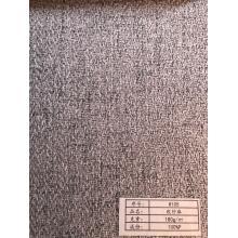 Tecido por atacado mais popular OEM Sofa Fabric