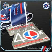 Медаль с боем для sedex 4p