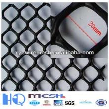 Grille métallique en plastique PE / PP de haute qualité / utilisée pour le poulailler