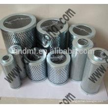 NL250B100B Сменный гидравлический фильтр турбины