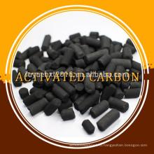 Пропитанные серой столбчатых активированный уголь для удаления ртути
