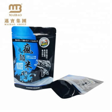 80/100G Square Bottom Resealable Custom Printed Foil Fishing Bait Doypack Plastic Fishing Lure Zipper Bag