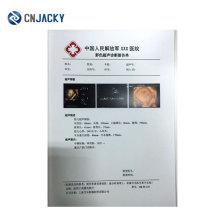 SHANGHAI / GUANGZHOU / NINGBO / SHENZHEN Folha de Impressão Transparente Única de Novo Modelo PVC