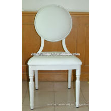 Белый стековый стул XA4053