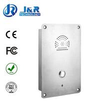 Лифт беспроводной Телефон, Лифт SIP-телефонов, аварийной двери телефоны