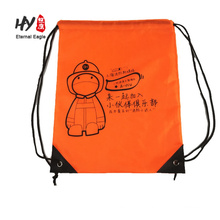 Cute children non woven school backpack bag