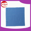 Most Popular Microfiber Chamois Cloth for Cleaning Necklace and Ring