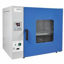 Electric Chemistry Forced Hot Air Circulating Convection Desiccant Thermostat Laboratory Drying Oven Price