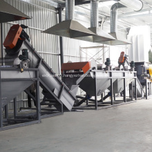 Profil en plastique Broyage Ligne de recyclage de lavage