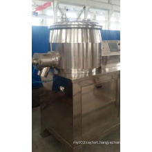 Automatic High Speed Granulate Mixer Machine