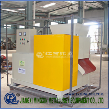 Industrial Single Shaft Paper / Metal Shredder