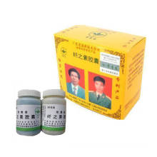 Authentic Slimming factor ( Xian zhi su) on www(dot)botanicalslimmingproducts(dot)com