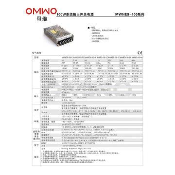 15W 5/12/24 / 48V Nes serie Eficiente Switching único poder de alimentación de alimentación