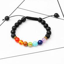 Adjustable lava stone 7 chakra bracelet