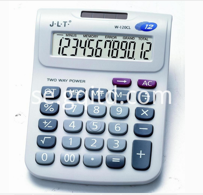 Plastic Calculator