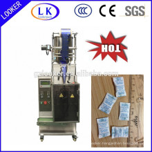 Cosmetic sample sachet machine