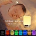 Kleine benutzerdefinierte Nachtlicht Kinder Led Tischlampen