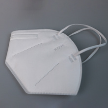 Masque médical de protection civile KN95 FFP2
