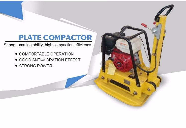 plate compactor for sale