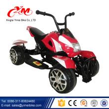 2017 новый стиль фермы квадроцикл/ мини-квадроцикл для детей/бодрый квадроцикл импорт