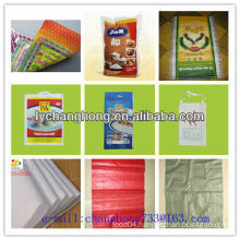 Factory Supplier Various Size Corn Bag for Packaging