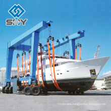 The Boat Marina and Boat Yard use crane, yacht lift crane price More questions, please send message to me!