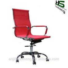 Новый черный современный сетчатый офисный стул с высокой задней сеткой с несколькими цветами