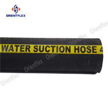 20+bar+rubber+water+transport+delivery+hose+50m