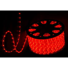 Светодиодный тросовый светильник