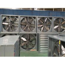 1220mm Cooling Fan for Poultry Farm