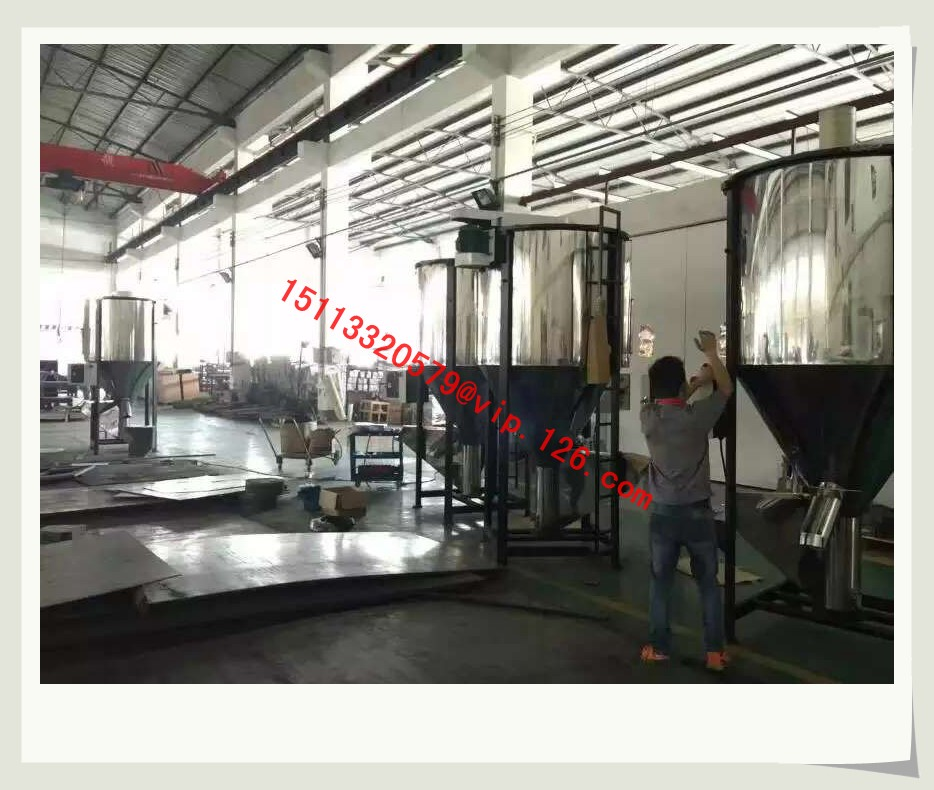 Vertical Stirrer Production B
