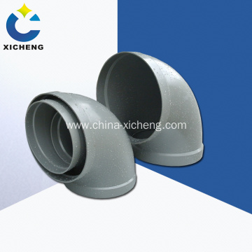 Plastic Elbow Fitting