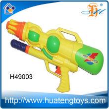 2013 pistolets à eau à vendre, jouets d'été les plus vendus H49003