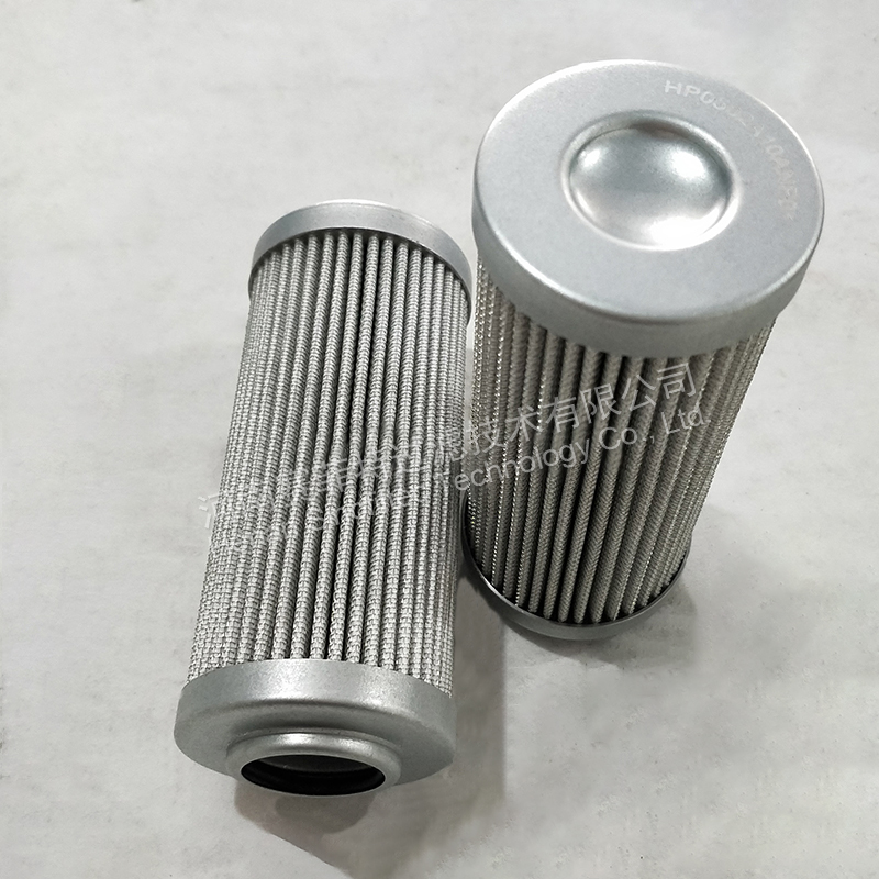 Argo Hydraulic Filter Elements