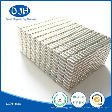 Постоянный спеченный цилиндр Магнитный материал для Moto (DCM-034)