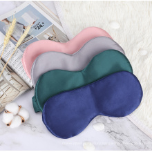 Модная однотонная шелковая маска для сна, уход за глазами