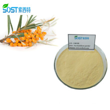 SOST Manufacturer Best Selling Sea Buckthorn Extract Powder