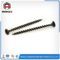 Philips Bugle Head Drywall Screw