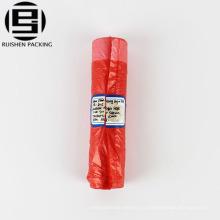 Sacs à ordures HDPE type cordon de serrage sur rouleau