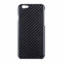 Custom-made Ultra Lightweight Carbon Fiber Phone Case