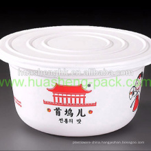 Food Grade Microwavable 750ml/25oz Disposable Plastic Noodle Bowl