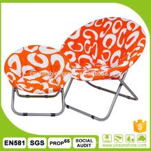 Folding Outdoor Garden Moon Chair