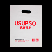 Top Quality Cosmetics Store Die Cut Handle Bag