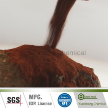 Concrete Water Reducing Additives Free Sample Sodium Lignin (MN-1)